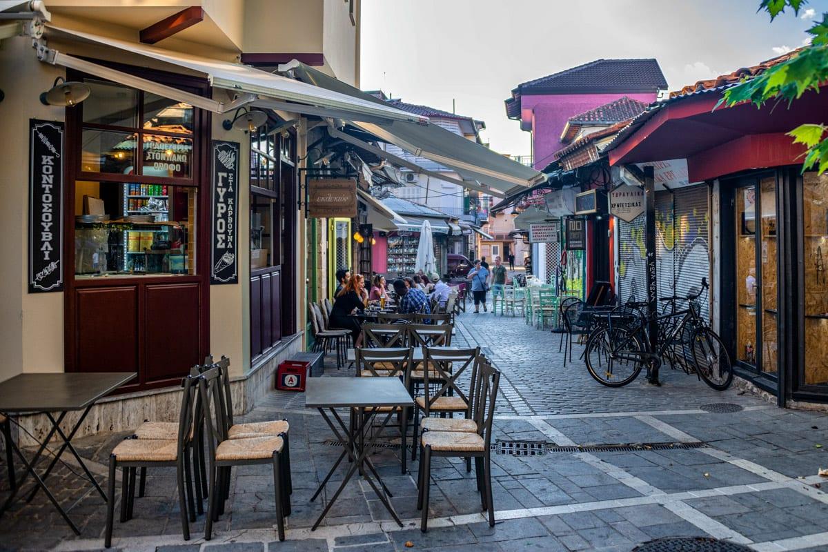 Ioannina Old Town